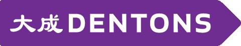 logo_dentons