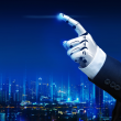 Back to the future: AI and the use of technology in international arbitration | 11° CAM Annual Conference